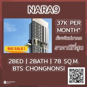 เช่าคอนโดสาทร นราธิวาส : ✨  Nara 9 ✨   [สำหรับเช่า] ห้องสวยมาก วิวสวน เฟอร์ครบ พร้อมย้ายเข้าอยู่ได้เลย  ห้องใหม่มากก ราคาดีที่สุดตอนนี้แน่นอน นัดชมห้อง โทร 095-987-9669